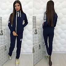 Темно-синий спортивный костюм, фото 3