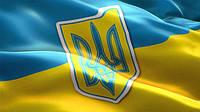 День Незалежності України - графік роботи Незвичайні подарунки.