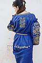 Платье лен вышитое золотой нитью, бохо, вышиванка, этно, бохо-стиль, вишите плаття вишиванка, Bohemian, фото 6
