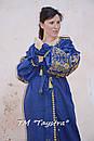Платье лен вышитое золотой нитью, бохо, вышиванка, этно, бохо-стиль, вишите плаття вишиванка, Bohemian, фото 3