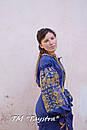 Платье лен вышитое золотой нитью, бохо, вышиванка, этно, бохо-стиль, вишите плаття вишиванка, Bohemian, фото 4