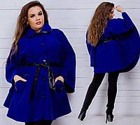 Женское пальто пончо батал