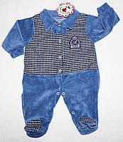 Детская одежда оптом . Человечек велюровый 3-6 мес