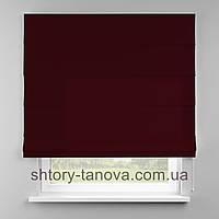 Римская штора 160x170 см из однотонной ткани, бордо, 75%хб 25%пэ