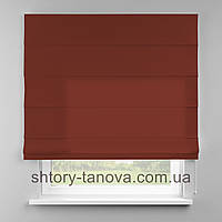 Римская штора 160x170 см из однотонной ткани, терракот, 75%хб 25%пэ