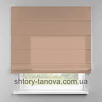 Римская штора 160x170 см из однотонной ткани, бежево-розовый, 75%хб 25%пэ