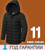 Модная зимняя мужская куртка Киро Токао