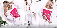 Спорт костюм женский КУД103