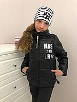 Куртка с отстегивающимися рукавами с шапкой 360