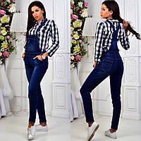 Стильный женский джинсовый комбинезон тёмно-синий 25 26 27 28 29 30