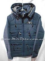 Детская куртка для мальчика Columbia демисезонная (10 - 15 лет) купить оптом со склада