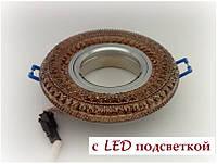 Точечный светильник Feron СD877 c LED подсветкой (чайный)