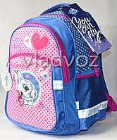Школьный рюкзак Kite для девочек в первый класс, школьников кролик Cute Bunny
