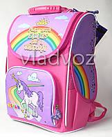 Школьный каркасный рюкзак для девочек Пони Единорог Smile