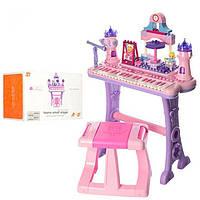 Детский синтезатор Bambi Princess 88037