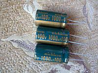 Конденсатор электролитический 1000mF 100V