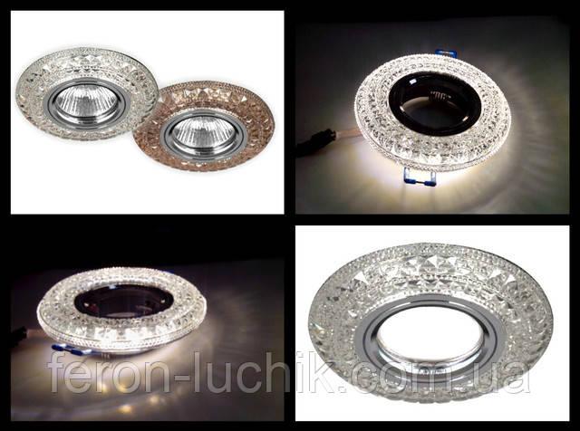 Встраиваемый светодиодный светильник FeronCD877с LED подсветкой - отличный вариант в качестве основного освещения либо же дополнительной подсветки! Подходит для натяжных потолков, гипсовых конструкций, пластика и пр.