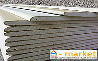 Гипсокартон (стеновой) KNAUF 2.5м*12,5мм*1,20м
