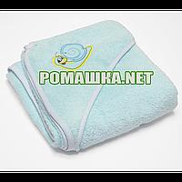 Детское махровое (очень длинная петля) уголок-полотенце после купания 95х95 см ТМ Ярослав 3073 Бирюзовый 3