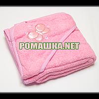 Детское махровое (очень длинная петля) уголок-полотенце после купания 95х95 см ТМ Ярослав 3073 Розовый 4