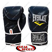 Боксерские перчатки PU на липучке Everlast BO-3987-BK (р-р 10-12oz, черный)