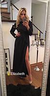 Платье длинное с разрезом в расцветках 21460, фото 1