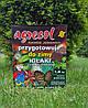 Удобрение Agrecol ОСЕННЕЕ для ХВОЙНЫХ растений 1,2кг (гранулированное)
