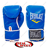 Боксерские перчатки PU на липучке Everlast BO-3987-B (р-р 10-12oz, синий)