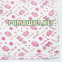 Детская фланелевая пелёнка 110х90 см (фланель, байковая, байка) теплая для пеленания 3265 Розовый 2