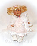 Куклы детские Эмма и Лео (парочка), фото 2