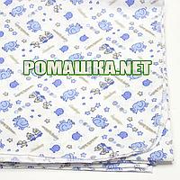Детская фланелевая пелёнка 110х90 см (фланель, байковая, байка) теплая для пеленания 3265 Голубой 3