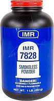 Порох IMR 7828 /0.454 кг