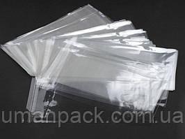 Пакет прозорий поліпропіленовий + скотч 9*22,5+4\25мк +скотч (1000 шт)заходь на сайт Уманьпак