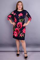 Платье Арина  принт (цветок)