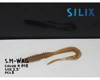 """Приманка SILIX S.M-WAG 2.5"""""""