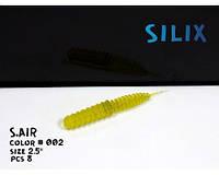 "Приманка SILIX S.AIR 2,5"""