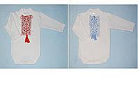 Детская вышиванка боди Тарас Размер 62 - 80 см, фото 1