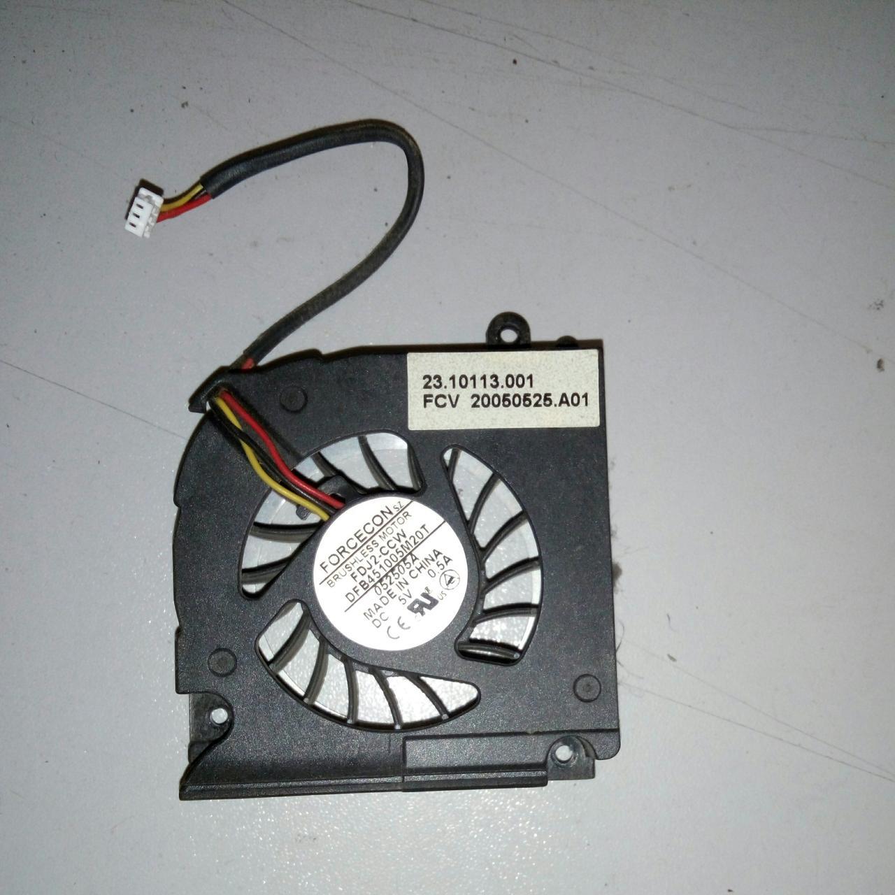 Кулер вентилятор Acer Aspire 5020