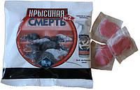 Средство от крыс и мышей Крысиная смерть №2,  200 граммов Итал Тайгер