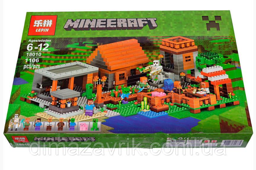 "КонструкторLepin 18010 (Аналог Lego Minecraft 21128) ""Деревня""1106 деталей"
