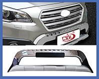 Subaru Outback 2015+ Передний и задний диффузоры V2