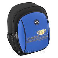 Рюкзак для мальчика школьный, ортопедический, голубой
