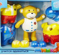 Мишка учится одеваться 7499. Play Smart. Развивающая игрушка для малышей.