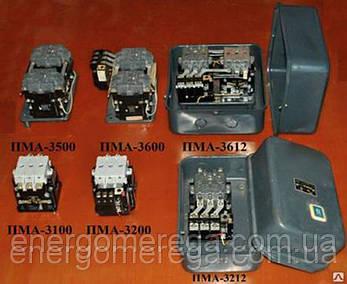 Пускатель магнитный  ПМА 3212 380В в корпусе, фото 2