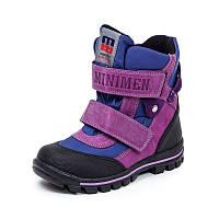 Детские кроссовки MINIMEN 494-44-7В(06)