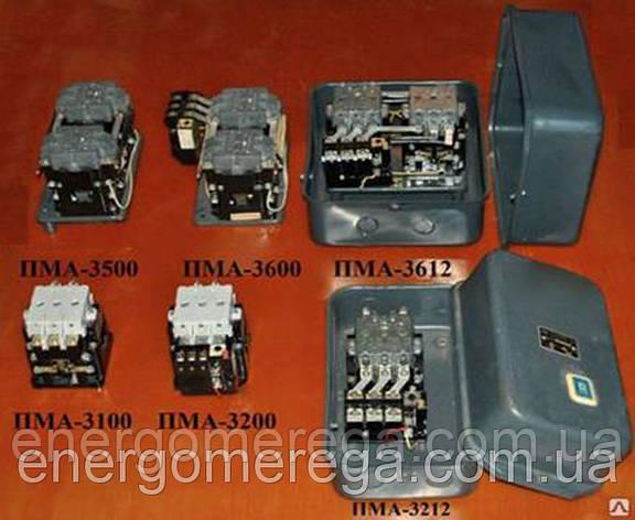 Пускатель магнитный ПМА 3612 220В, фото 2