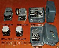 Пускатель магнитный ПМА 3612 220В