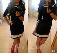 Платье №703 ГЛ