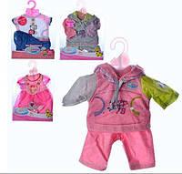 Одежда для пупса (BJ-414-DBJ-442-445A)