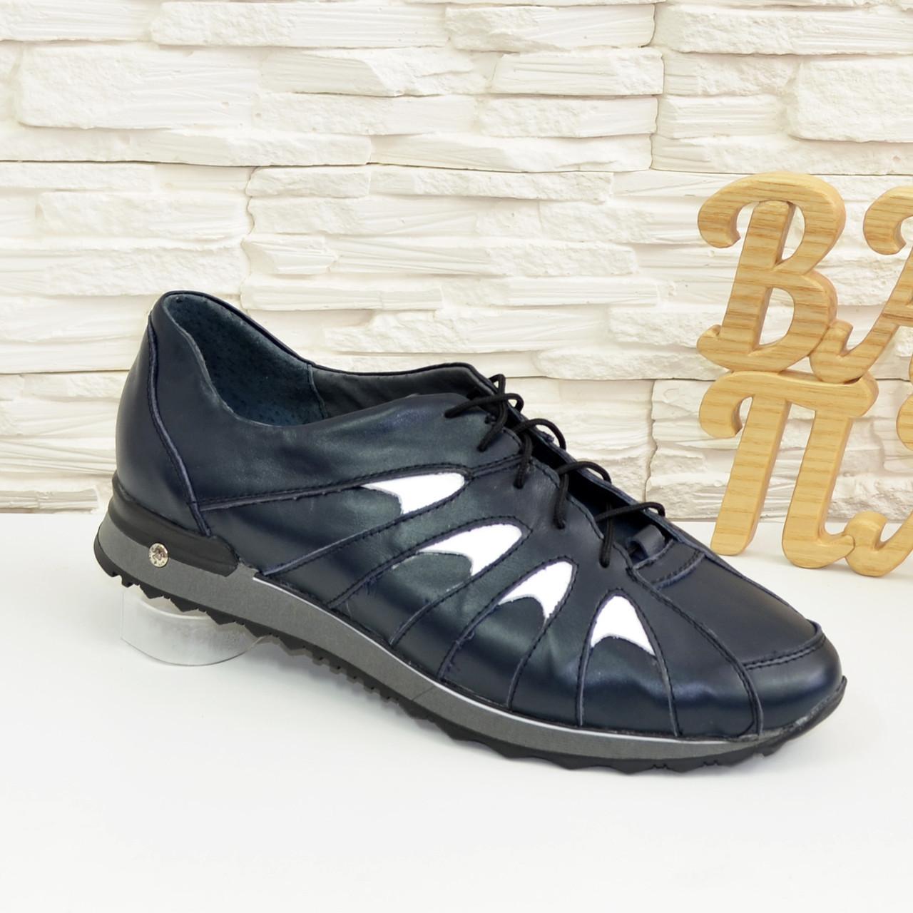 """Мужские кожаные кроссовки синего цвета от производителя ТМ """"Maestro"""""""